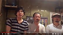 0824_otohori