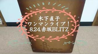 0824_村岡広司